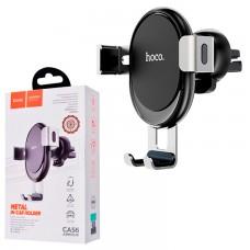 Держатель для телефона Hoco CA56 с автозахватом телефона черно-серебристый