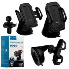 Держатель для телефона Hoco CA32 с автозахватом телефона черный
