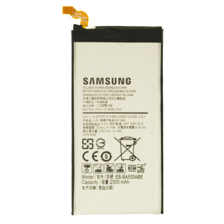 Аккумулятор Samsung EB-BA500ABE 2300 mAh A5 2015 A500 AAAA/Original тех.пакет