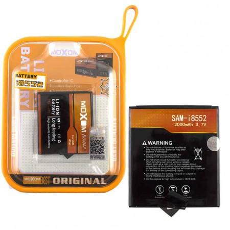 Аккумулятор Samsung EB585157LU 2000 mAh i8552 Win AAAA/Original Moxom