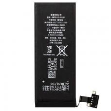 Аккумулятор Apple iPhone 4S 1430 mAh AAAA/Original тех.пак