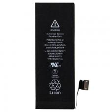 Аккумулятор Apple iPhone 5S 1560 mAh AAAA/Original тех.пак