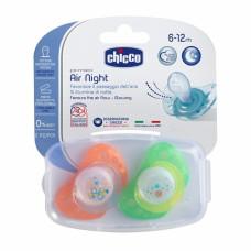 Пустышка Chicco - Physio Air (75033.41) силикон (6-12 мес. / 2 шт.), оранжевый и зеленый