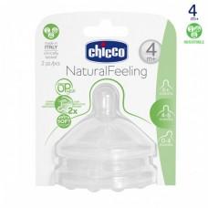 Соска Chicco - Natural Feeling (81035.20) силикон, регулируемый поток (4 мес.+ / 2 шт.)