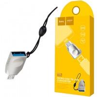 Переходник HOCO UA10 USB OTG - Micro USB серебристый