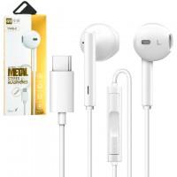 Наушники с микрофоном Xiaomi TYPE-C белые