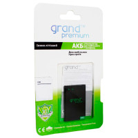 Аккумулятор Samsung AB553446BU 1000 mAh GT-C5212 AAAA/Original Grand